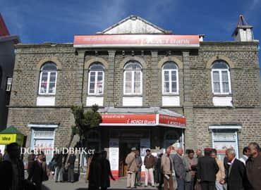Grindlay's Bank